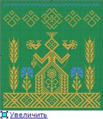 Макошь схема вышивки крестом